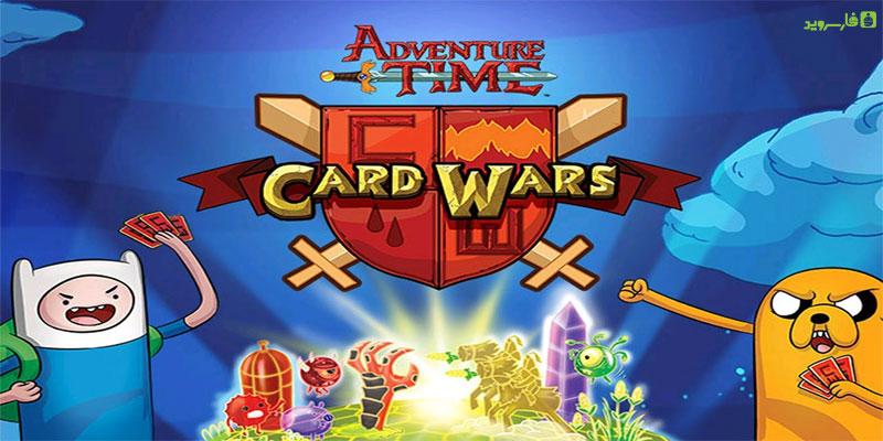 دانلود Card Wars - Adventure Time - بازی جنگ کارت اندروید