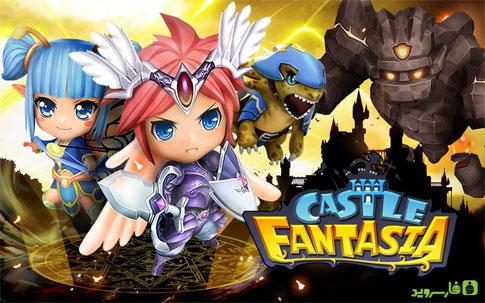 دانلود Castle Fantasia - بازی قلعه فانتزی اندروید!