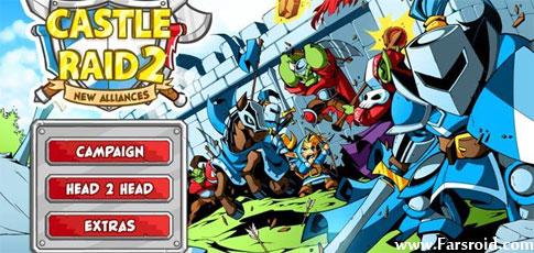 دانلود Castle Raid 2 - بازی چند نفره حمله به قلعه ادروید + دیتا !
