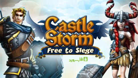 دانلود CastleStorm - Free to Siege - بازی استراتژیک اندروید!