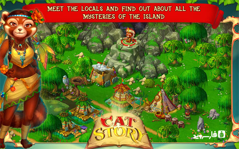 Cat Story Android - بازی اندروید