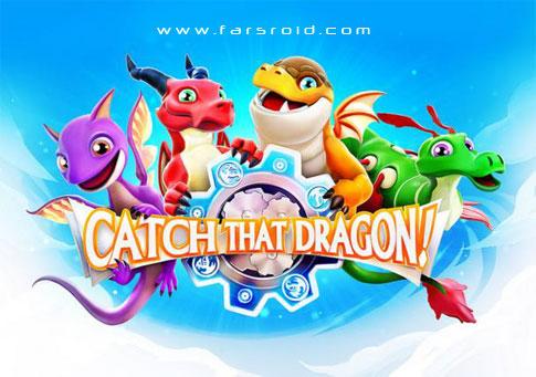 دانلود Catch that Dragon - بازی شکار اژدها گیملافت اندروید !