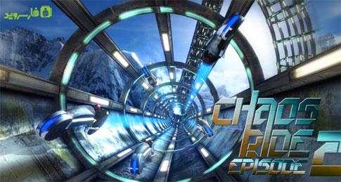 دانلود Chaos Ride - Episode 2 - بازی هیجان انگیر اندروید!