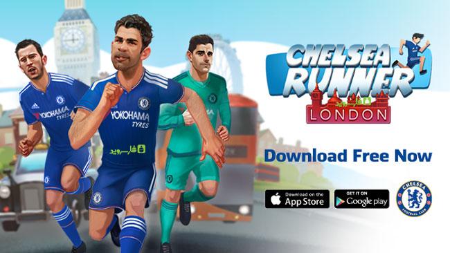 دانلود Chelsea Runner - بازی فوق العاده دوی بازیکنان چلسی اندروید + مود + دیتا