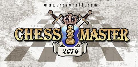 دانلود Chess Master 2014 - بازی استاد شطرنج 2014 اندروید