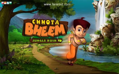 دانلود Chhota Bheem Jungle Rush 3D - بازی ماجراجویی اندروید