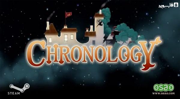 دانلود Chronology - بازی معمایی خارق العاده اندروید + دیتا