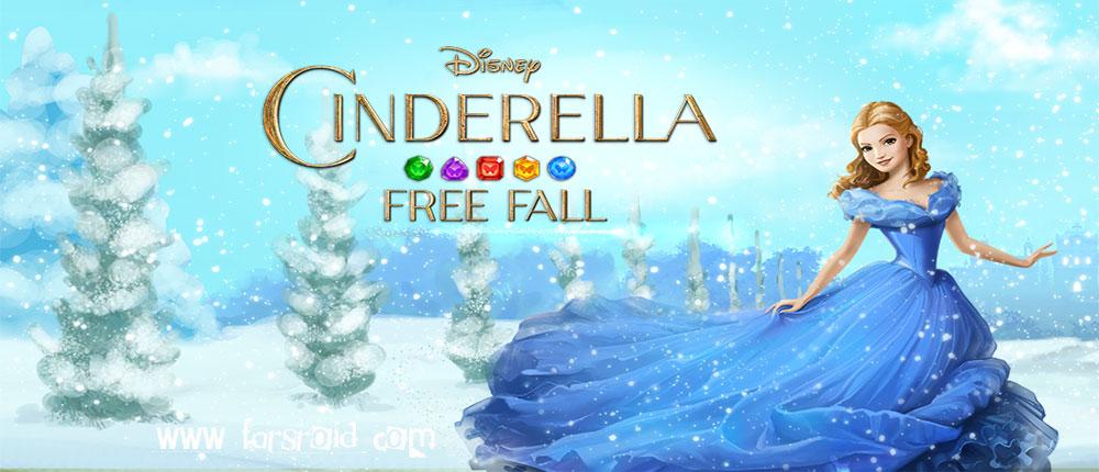 دانلود Cinderella Free Fall - بازی پازل دیزنی اندروید!
