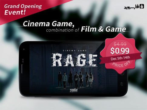 Cinema Game_RAGE Android