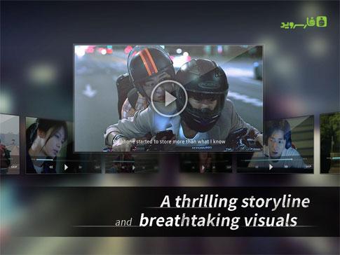 Cinema Game_RAGE Android - بازی سینمایی اندروید
