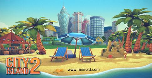 دانلود City Island 2 - Building Story - بازی سیتی ایسلند 2 اندروید