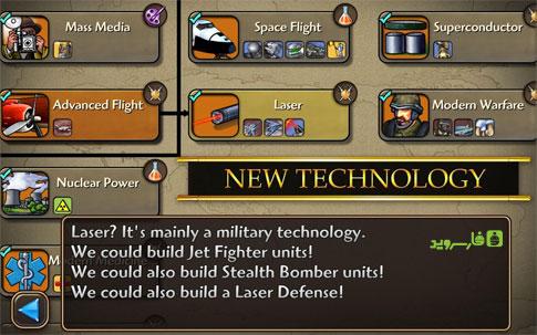 Civilization Revolution 2 Android