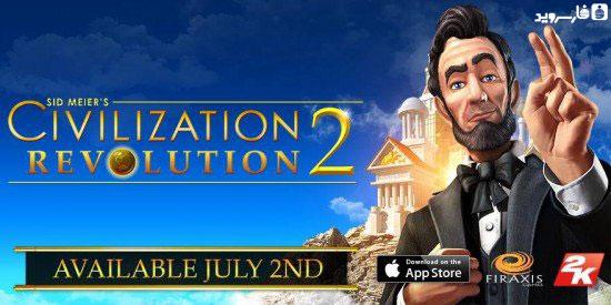 دانلود Civilization Revolution 2 - بازی انقلاب تمدن 2 اندروید + دیتا