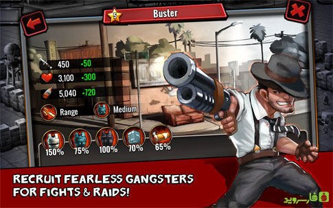 Clash of Gangs - بازی جدید اندروید