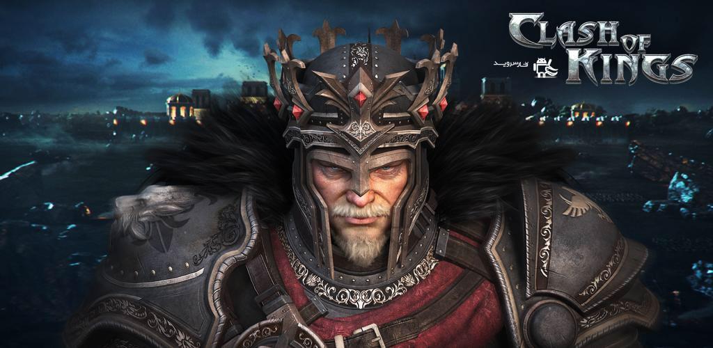 دانلود Clash of Kings - بازی آنلاین نبرد پادشاهان اندروید + تریلر