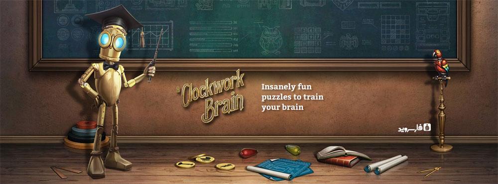"""دانلود Clockwork Brain - بازی فوق العاده """"پازل های ذهنی"""" اندروید + مود + دیتا"""