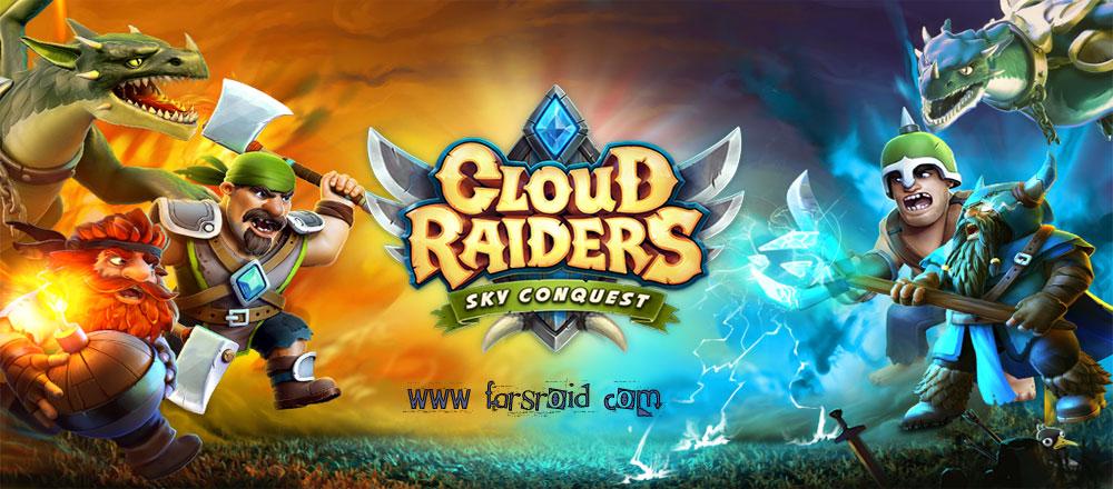 دانلود Cloud Raiders - بازی استراتژی عالی اندروید!