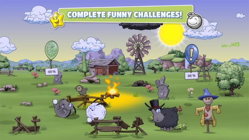 دانلود Clouds & Sheep 2 1.4.4 – بازی ابرها و گوسفندان اندروید + مود + دیتا