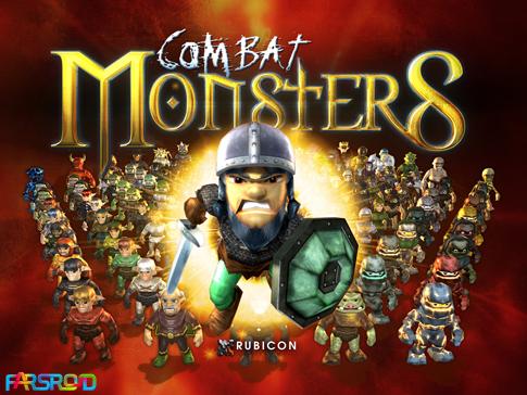 دانلود Combat Monsters - بازی آنلاین مبارزه هیولاها اندروید + دیتا