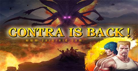 دانلود Contra: Evolution - بازی خاطره انگیز کنترا اندروید!