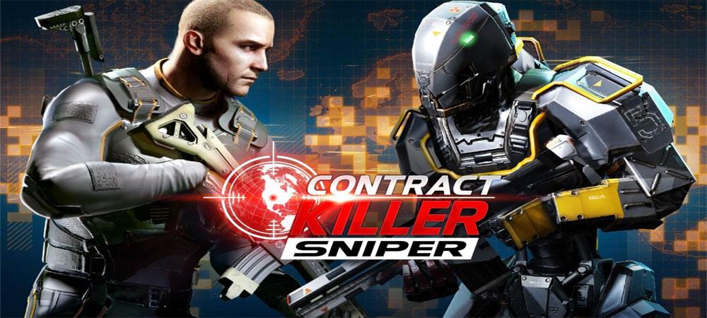 دانلود Contract Killer: Sniper - بازی تک تیرانداز اندروید!