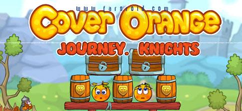 دانلود Cover Orange: Journey - بازی پازل سفر با پرتغال اندروید