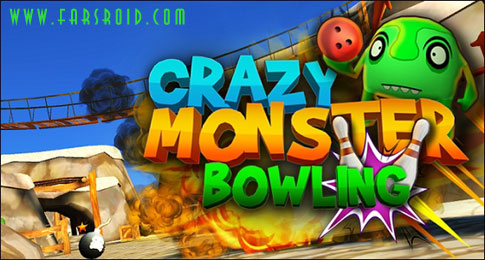 دانلود Crazy Monster Bowling - بازی مهیج هیولاهای دیوانه اندروید