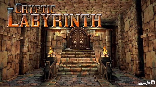 دانلود Cryptic Labyrinth - بازی ماجراجویی دخمه مرموز اندروید + دیتا