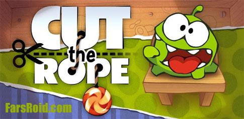 Cut the Rope 2.2 + HD 2.2 - بازی برش طناب برای اندروید