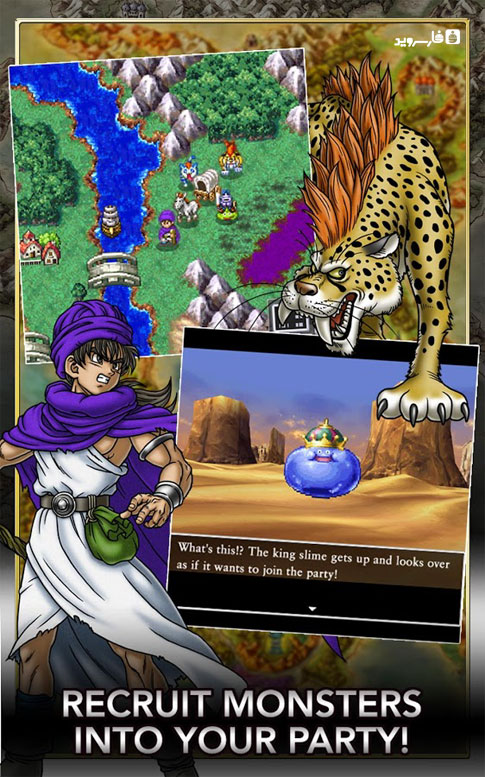 DRAGON QUEST V Android