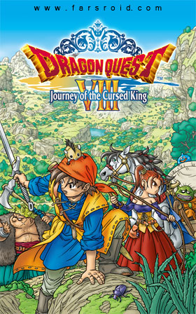 DRAGON QUEST VIII Android - اندروید