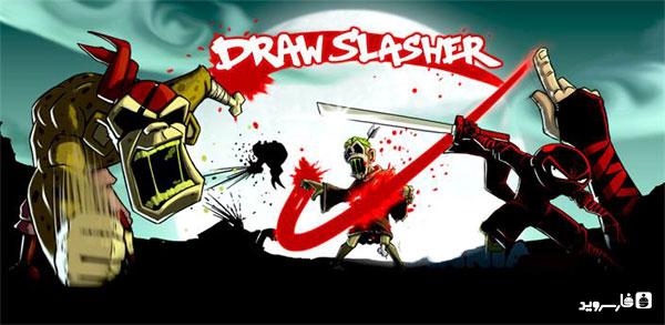 دانلود DRAW SLASHER - بازی نینجای بُرنده اندروید + دیتا