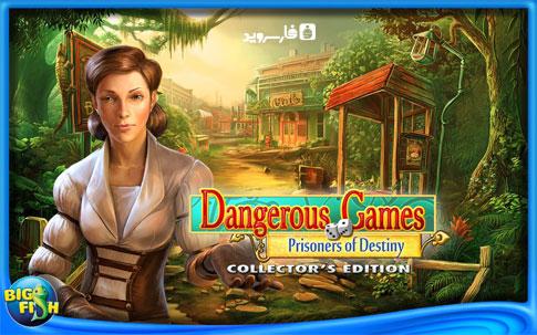 دانلود Dangerous Games: Prisoner - بازی ماجراجویی اندروید + دیتا