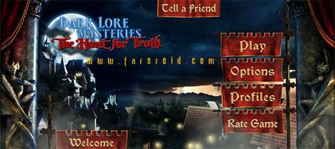 دانلود Dark Lore Mysteries - بازی ماجراجویی اسرار تیره اندروید + دیتا
