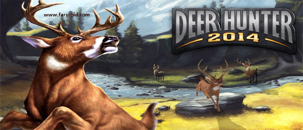 دانلود Deer Hunter 2014 - بازی هیجان انگیز شکار حیوانات اندروید