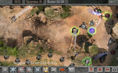 Download Defense zone 2 HD Android