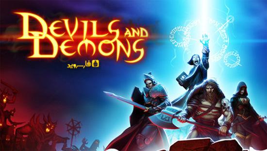 دانلود Devils & Demons - بازی RPG دیوها و شیاطین اندروید + دیتا