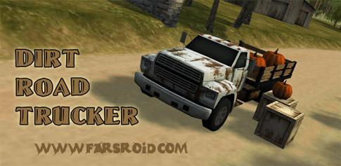 دانلود Dirt Road Trucker 3D - بازی کامیونی سه بعدی اندروید