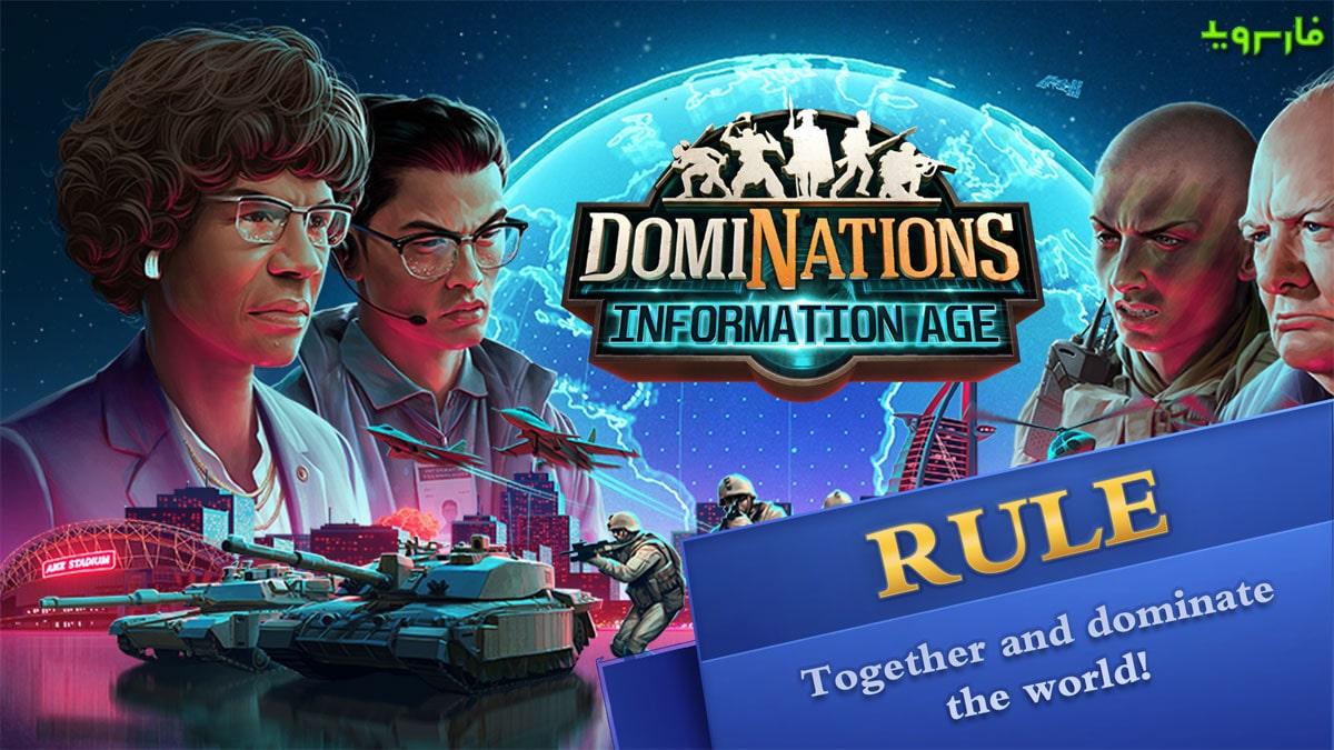 """دانلود DomiNations 9.940.940 – بازی استراتژی """"سلطنت"""" اندروید + آسیا"""