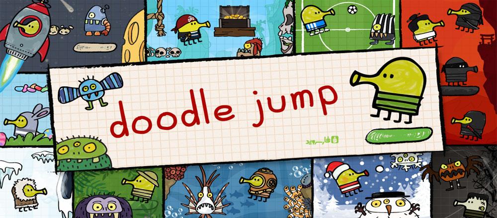 دانلود Doodle Jump - بازی اعتیادآور و پرطرفدار دودل جامپ اندروید