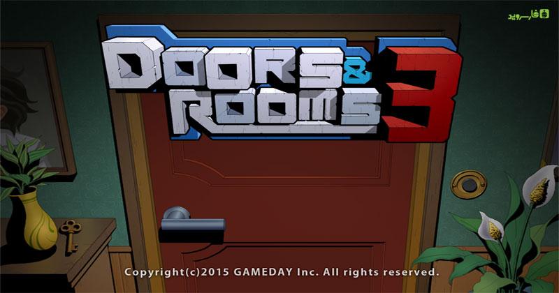دانلود Doors&Rooms 3. - بازی معمایی درها و اتاق ها 3 اندروید + مود + دیتا