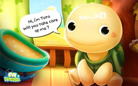 دانلود Dr. Panda & Toto's Treehouse - بازی دکتر پاندا و توتو اندروید!