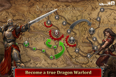 Dragon Warlords Android - بازی اندروید