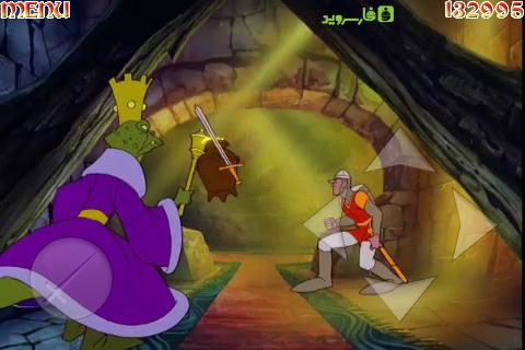Dragon's Lair Android - بازی اندروید
