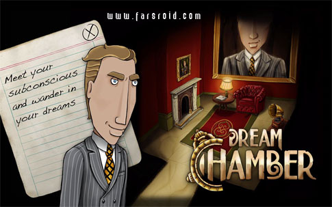 Dream Chamber (Full) Android - بازی اندروید