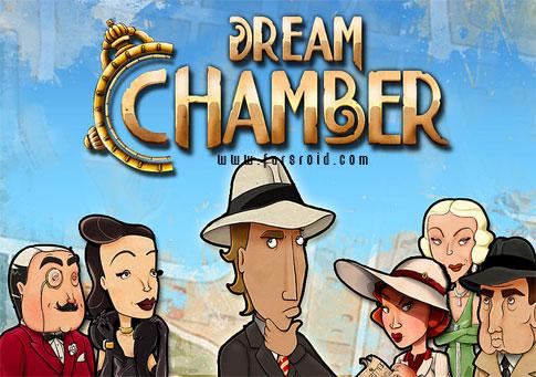 دانلود Dream Chamber (Full) - بازی ماجراجویی اتاق رویائی اندروید