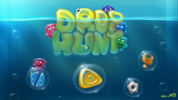 دانلود Drop Hunt - بازی پازل در جست و جوی قطره اندروید + دیتا