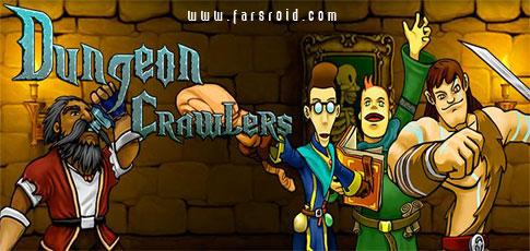 دانلود Dungeon Crawlers - بازی خزندگان سیاه چال اندروید + دیتا