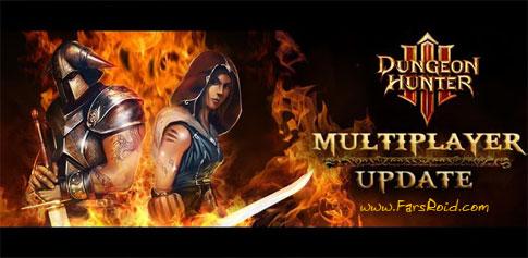 دانلود Dungeon Hunter 3 - بازی شکارچی سیاه چال 3 اندروید + دیتا