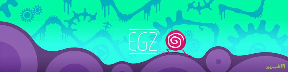 """دانلود EGZ - بازی منحصر به فرد پازلی """"اگز"""" اندروید + دیتا"""